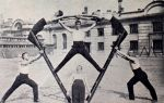 Сокольська система гімнастики