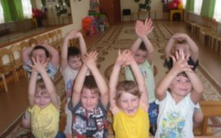 Заняття дихальною гімнастикою у дитячому освітньому закладі