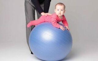 Гімнастичний м'яч і заняття для немовлят