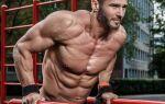Воркаут — особливості вуличної гімнастики
