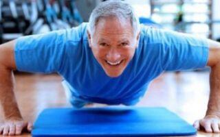 Вправи лікувальної гімнастики при лікуванні аденоми передміхурової залози