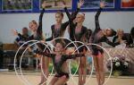 Як вибрати обруч для художньої гімнастики