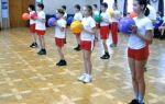Гімнастика для школярів