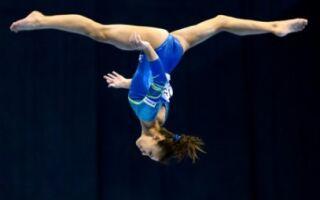 Як займатися спортивною гімнастикою