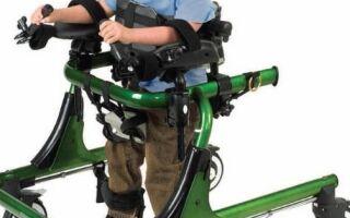 Вправи лікувальної гімнастики при дитячому церебральному паралічі