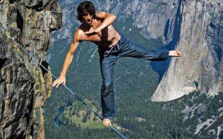 Вправи вестибулярної гімнастики