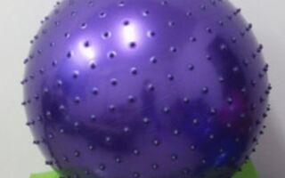 Як обрати гімнастичний м'яч з рельєфною поверхнею