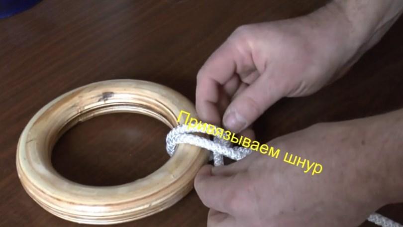 Кріпимо за допомогою шнура