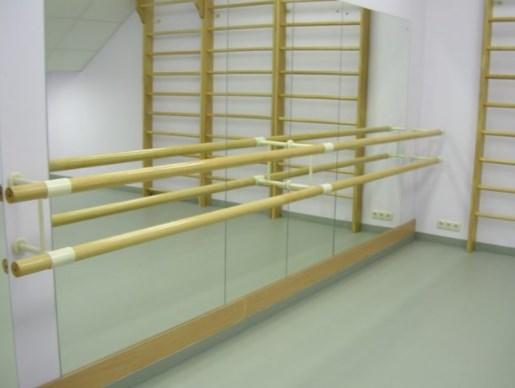 Хореографічний зал